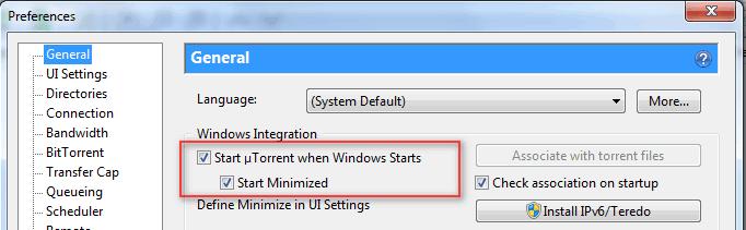 Провера програма који се стартују приликом стартовања рачунара