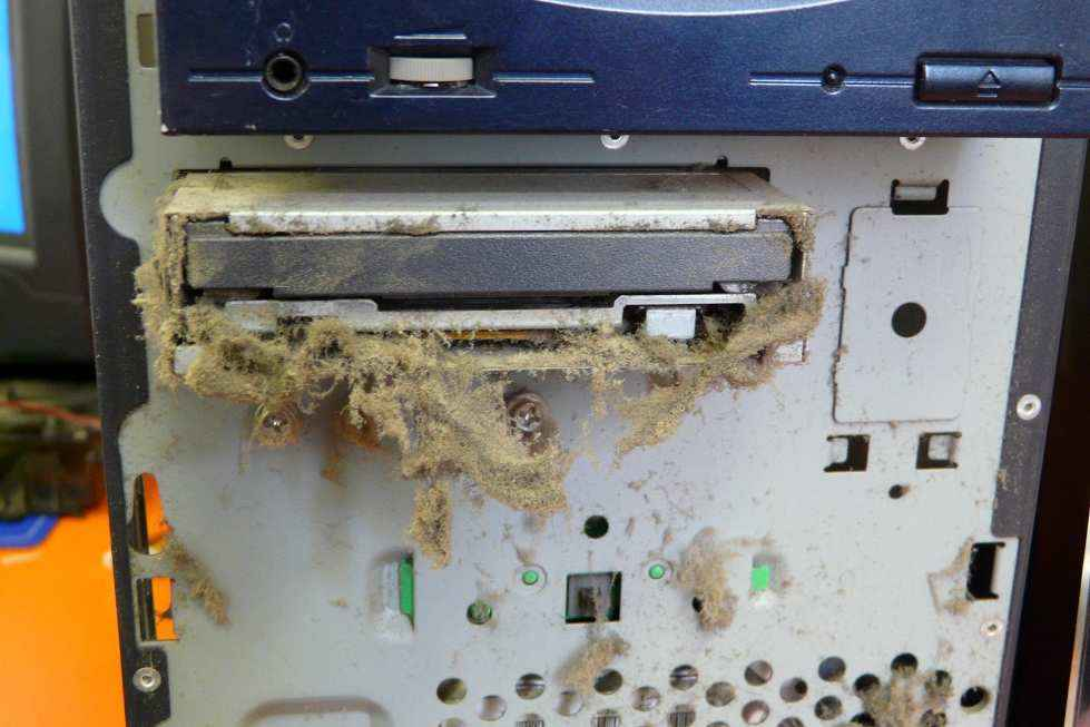 Računar zaštićen od udaraca