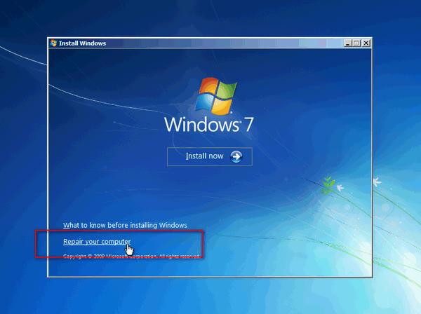Како деинталирати Линукс из dual-boot резима са Виндовсом 07