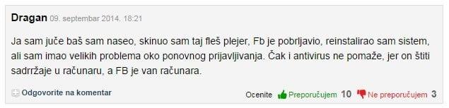 Кометар са једног домаћег портала који је пренео ову вест са Фејсбук странице