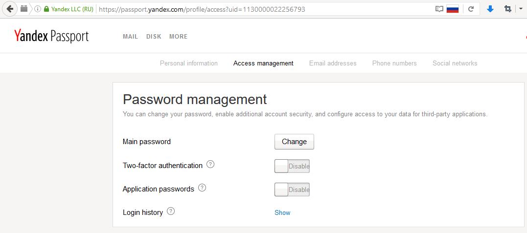 Promena lozinke